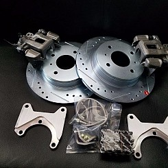 MAXIMA DISC BRAKE CONVERSION KIT 240Z 260Z 280Z