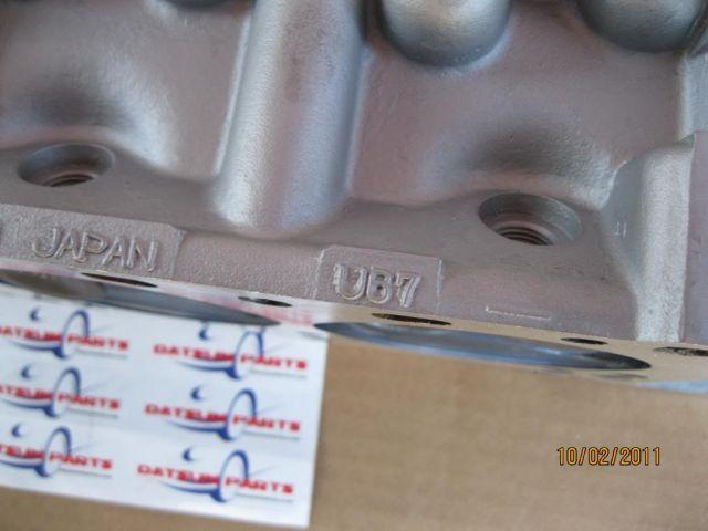 U67 Rebuilt OEM Cylinder Head
