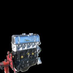 L20B OEM Rebuilt Engine